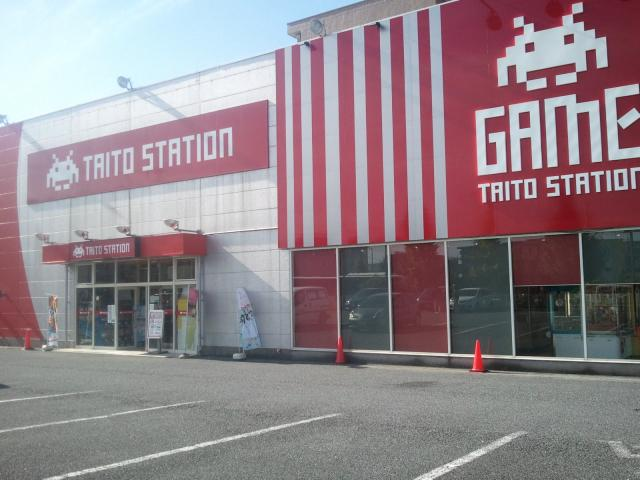 タイトーステーション 和光店