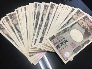 パパ活 50万円