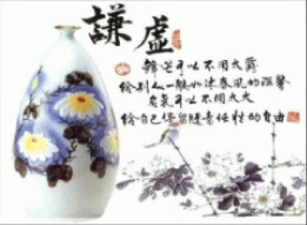 淡桂(たんけい)