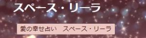 古呂Q(ごろきゅう)