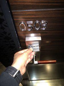 ユニバースラブホテル2