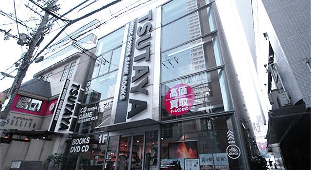 TSUTAYA あべの橋店