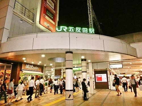 JR五反田駅周辺
