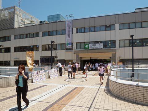 松戸駅周辺