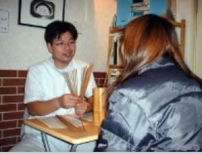 ブリオ東洋館 永山幸志郎
