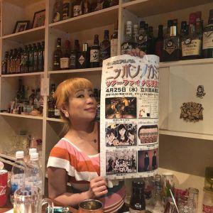 Kayo's Bar
