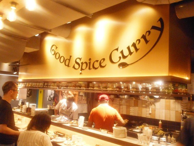 Good Spice Curry