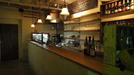 standing wine bar awa