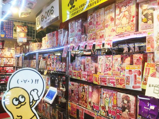 アダルト グッズ 販売 店 アダルトグッズを販売するアダルトショップ取扱い店をまとめました。...