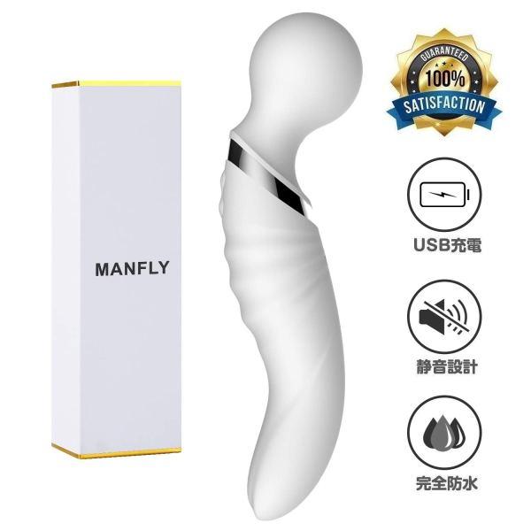 MANFLY ハンディマッサージャー