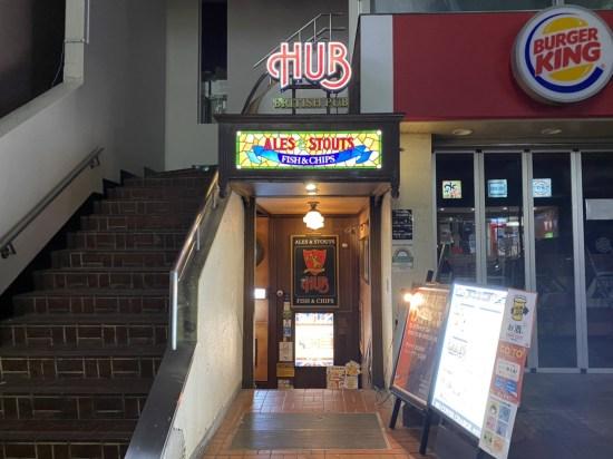 HUB高田馬場店
