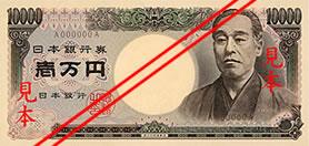 お祝儀は1万円