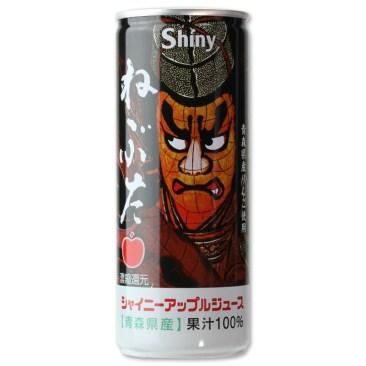 シャイニーアップルジュース