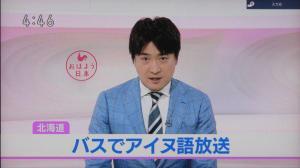 東京あるある:全国ニュース