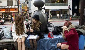 東京あるある:東京人も地域別に個性がある