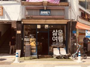 yonghyun-lee-cJKfMvJGHD0-unsplash