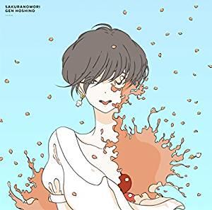 桜の森/星野源