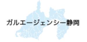 スクリーンショット 2019-04-16 18.00.16