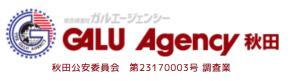 スクリーンショット 2019-04-12 11.20.11