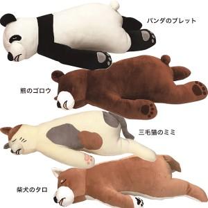 抱き枕 動物