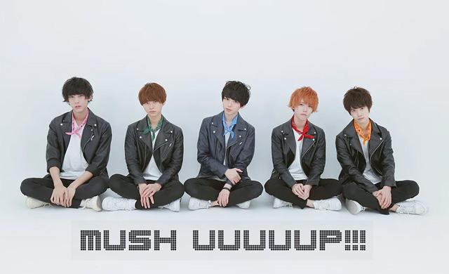 mushup-1