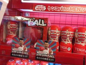 ラムタラ横浜駅前店