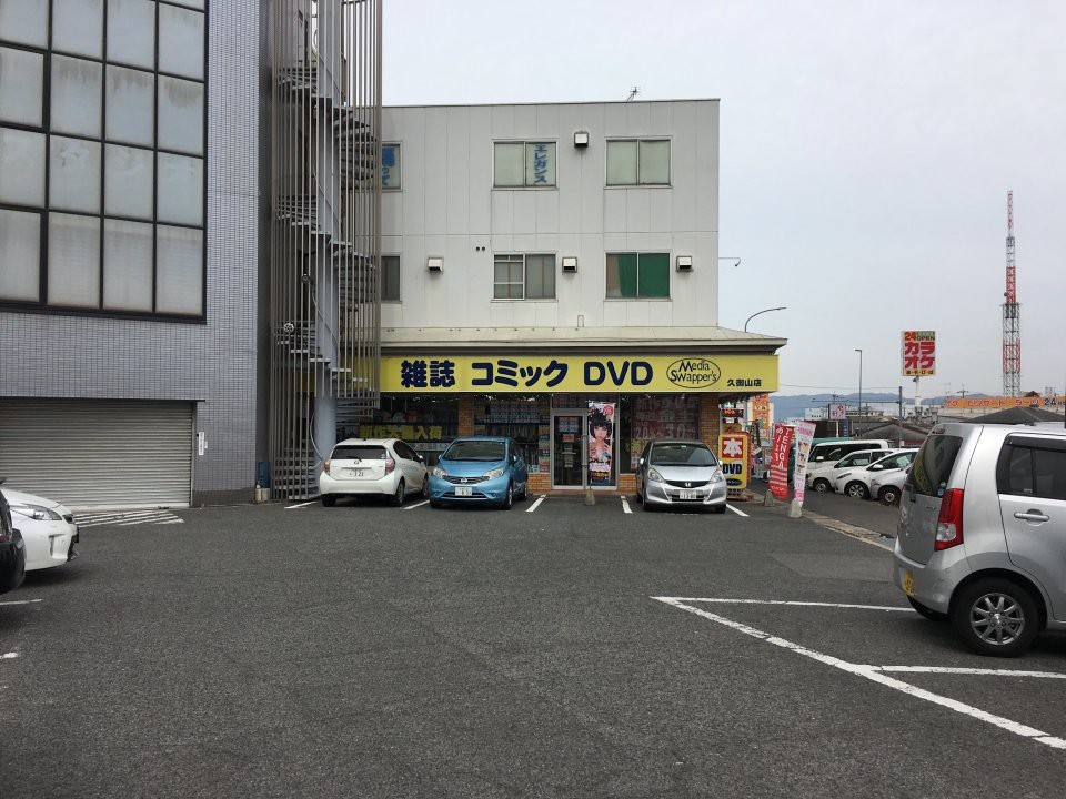Media Swapper's久御山店