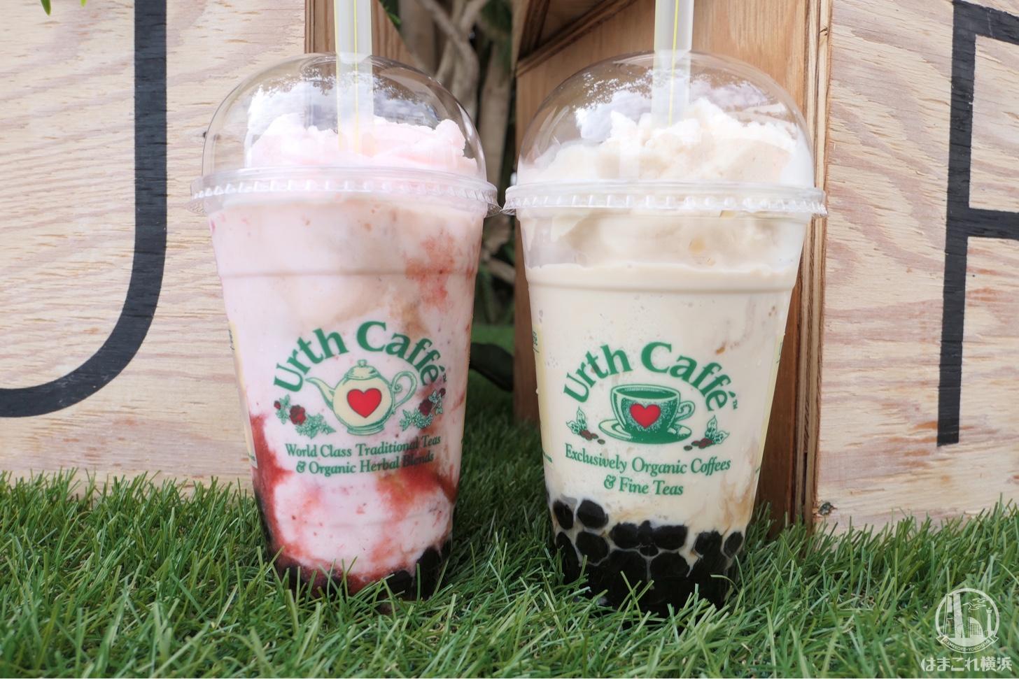 Urth Caffe 横浜ベイクォーター店