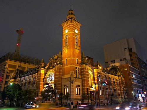 開港記念館