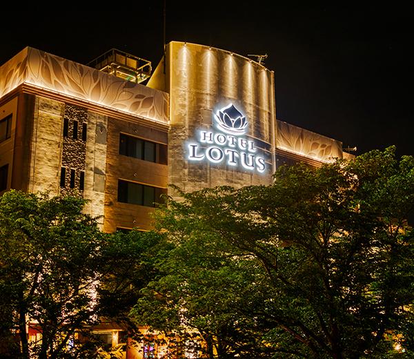 HOTEL LOTUS 大津店
