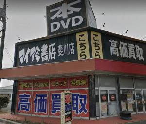 マイアミ書店斐川店