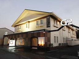 デザインホテル・グラマーラ2