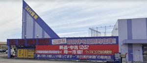 メンズカテゴリー難破船豊田店