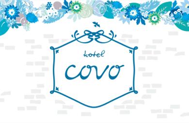 ホテル COVO1