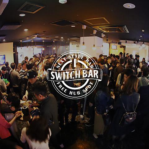 Switch Bar 西心斎橋店(スイッチバー)