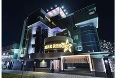 STAR RESORT I(スターリゾートアイ)
