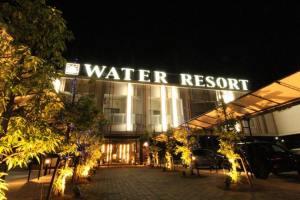 HOTEL WATER RESORT(ホテルウォーターリゾート)