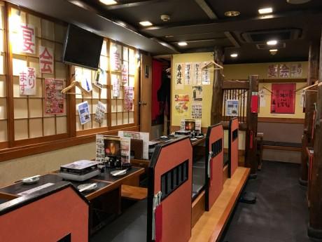 居酒屋まんまん堺筋本町店