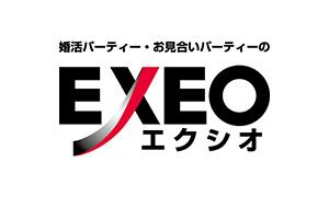 exeoのコピー
