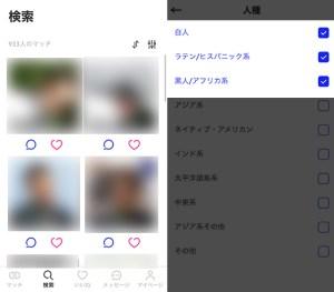 matchcom-foreign-focus