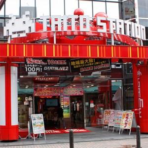 TAITO STATION福岡天神店