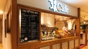 猿cafe 町田マルイ
