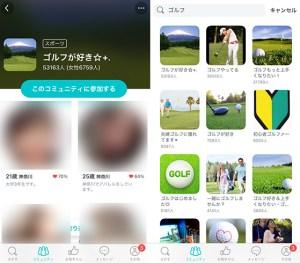 pairs-golf
