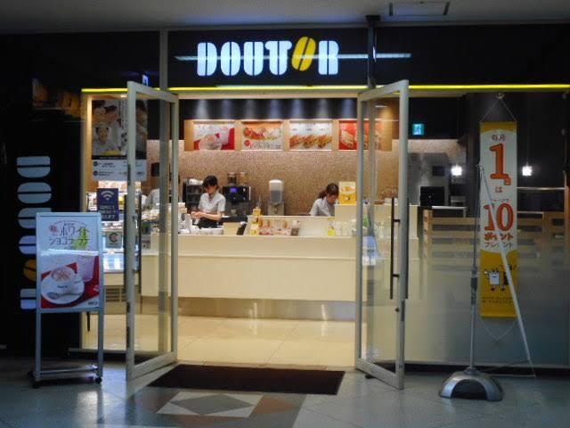 ドトールコーヒーショップ 有楽町電気ビル店