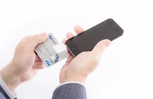 スマホでクレジットカード決済