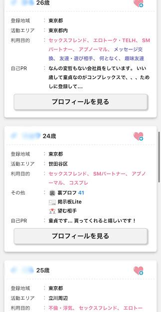 PCMAX男
