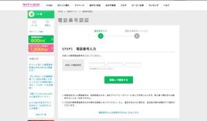 スクリーンショット 2020-09-18 2.55.01