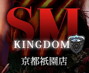 SM KINGDOM 京都祇園店