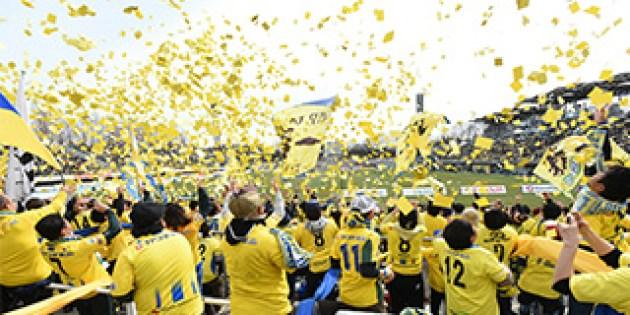 栃木 SC サッカー観戦
