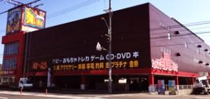 shop2_takamatsu